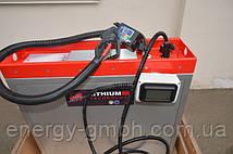 Фото тяговой литий-ионной железофосфатной (LiFEPO4) тяговой батареи FAAM(Италия) LimPower модель LPM20024, 24V-200Ah для электротележки BT-TOYOTA LPE200 Полностью необслуживаемая, быстрозарядная (до 1,5 часа полный заряд), срок службы - 10 лет