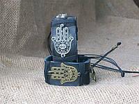 Кожаные браслеты для двоих РУКА ХАМСЫ (амулет от всех бед) ручная работа