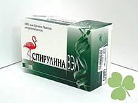 Спирулина ВЭЛ 120 таб. 0.5гр.