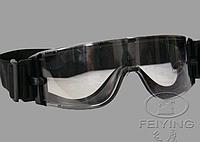 Очки-маска (гуглы) тактические со сменными линзами Х800