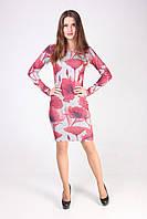 Красивое повседневное платье для офиса серое с ярким цветочным рисунком