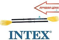 Весла для лодки Intex 59623