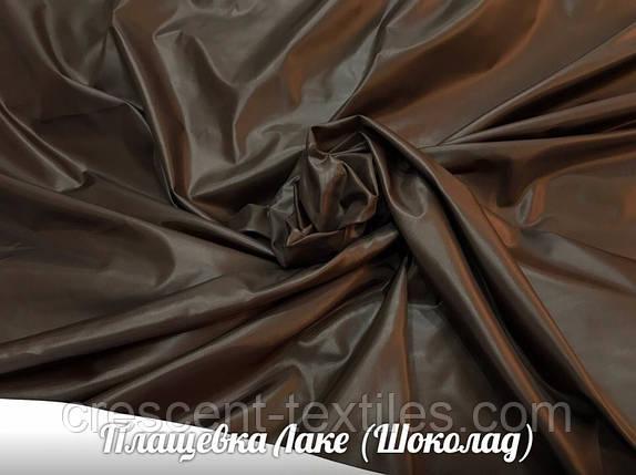 Плащевка Лаке (Шоколад), фото 2