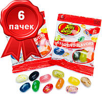 6 пакетиков конфет Jelly Belly Trial Size Bag