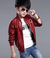 Детская кожаная куртка для мальчика бардо