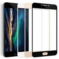 Защитное стекло для Samsung Galaxy J710F J7 2016 (3 цвета)