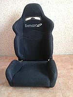 Ковш регулируемый Bimarco