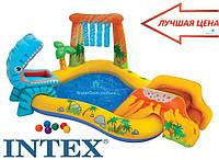 """Водный игровой центр """"Динозавр"""" Intex 57444 249х191х109"""