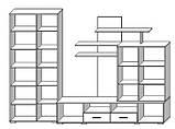 """Модульная система для гостиной """"Барбара"""", фото 2"""