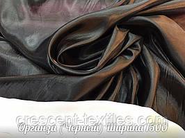 Органза (Черный)