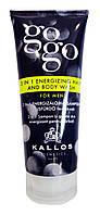 Шампунь и гель для душа Kallos gogo For Men 2 в 1 Придающий энергию - 200 мл.