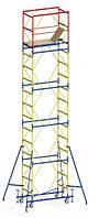 Вышка модульная металлическая ПСРВМ 1,2x2,0м (1+6) VST201261