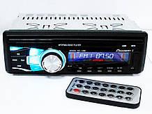 Автомагнітола Pioneer 1090 Знімна панель Usb+Sd+Fm+Aux+ пульт