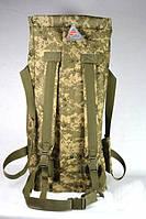 Армейские спецсумки рюкзаки Пиксель 50 л Support Пиксель ВСУ