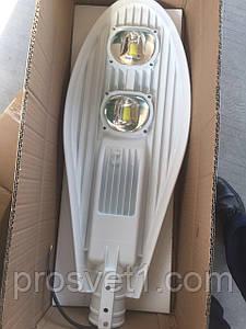 Светильник уличный консольный 100W/6400K/LED