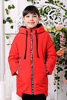 """Детская демисезонная куртка для девочки """"Вилена"""" красная"""