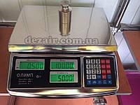 Торговые весы Олимп 701 40кг (в металле)