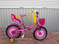 Детский двухколесный велосипед AZIMUT GIRLS 20 дюймов