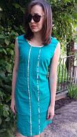 Легкое однотонное платье