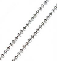Цепочка фирмы Xuping, цвет серебряный.Плетение: перлина (шарик) Длинна: 44,5 см. Ширина: 1 мм.