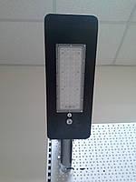 Уличный cветодиодный светильник SKY - 60 W