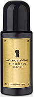 ANTONIO BANDERAS GOLDEN SECRET deo 150 ml spray M