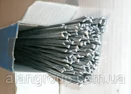 Припій по алюмінію Filalu 1192 NC
