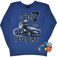 """Детский батник """"Bugatti Veyron"""" , трикотажный , для мальчиков (рост 140-176 см) (4 ед. в уп.)"""