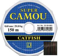 Леска Dragon Super Camou Catfish 200 m