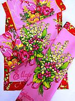 """Полотенце подарочное льняное кухонное """"Букет"""" (на розовом)"""