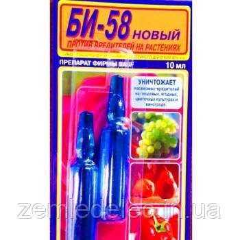 Инсектицид Би-58 10 мл. BASF