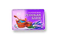 Мыло Русская Баня с лавандой ТМ СВОБОДА 100г