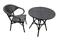 Кресло Royal для улицы кафе бара ресторана