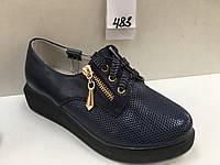 Туфли Башили для девочек размер 31-37