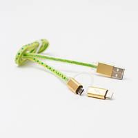USB Кабель 2 в 1 lightning & Micro Зеленый
