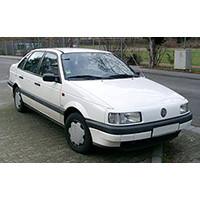 Полиуретановые втулки VW Passat B3