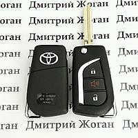 Корпус выкидного ключа для TOYOTA (Тойота) 2+1 кнопки лезвие TOY 43