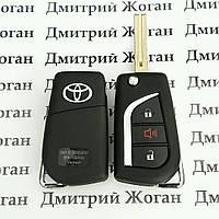 Корпус выкидного ключа для TOYOTA (Тойота) 2+1 кнопки лезвие TOY 48