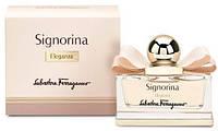 Salvatore Ferragamo Signorina Eleganza edp 100 ml туалетная вода - Женская парфюмерия