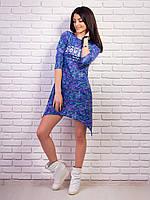 Платье туника  женское модное 42-48 ,  доставка по Украине