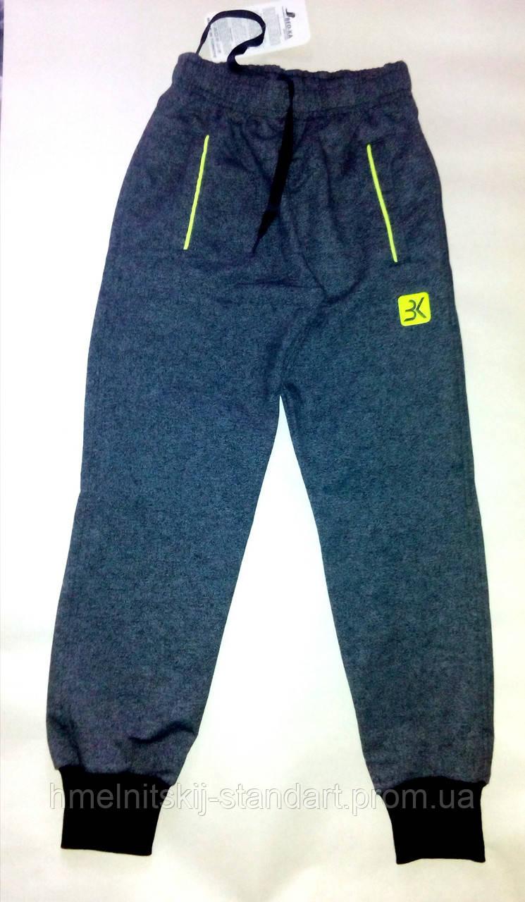 Спортивные штаны миланж опт Турция - KidWiki.com.ua  Магазин детской одежды в Хмельницком