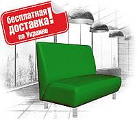 Диван из кожзама для кафе, офиса зеленый, фото 1