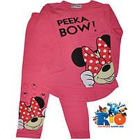 """Детский костюм """"Peek A Boo"""" , трикотажный , для девочек от 8-12 лет (4 ед. в уп.)"""