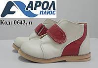 Ортопедические кожаные ботинки для детей