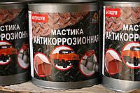 Антикоррозионная мастика, противошумная, 3 кг