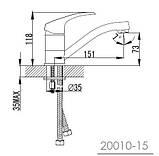 MALSE смеситель для кухни c коротким изливом, хром, IMPRESE 20010-15, фото 4