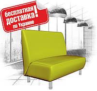 Диван из кожзама для кафе, офиса желтый, фото 1