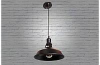 Люстра подвесная на 1 лампочку  9183-1 S