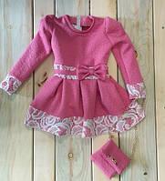 Нарядное трикотажное платье с сумочкой 92 см, 98 см, 104 см,110 см Польша