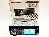 "Автомагнитола Pioneer 3012A - 3"" Video экран -Divx/mp4/mp3 USB+SD, фото 4"